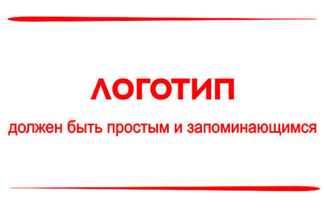 Разработка логотипов в 3х вариантах 5 - kwork.ru