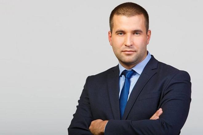 Юридические услуги для вас 1 - kwork.ru