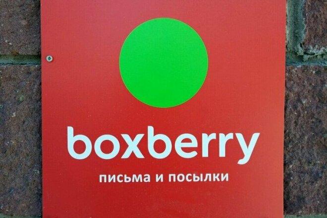 Служба доставки Боксбери Для Опенкарт 3 Установка 1 - kwork.ru