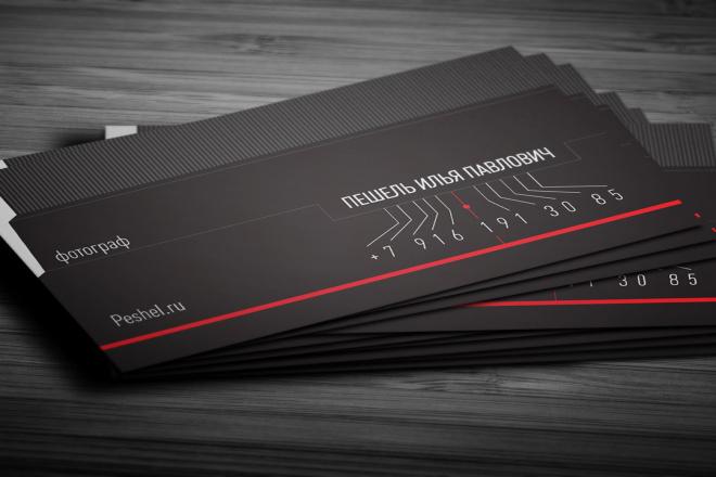 2 варианта дизайна макета визиток 4+4 от профессионального дизайнера 15 - kwork.ru