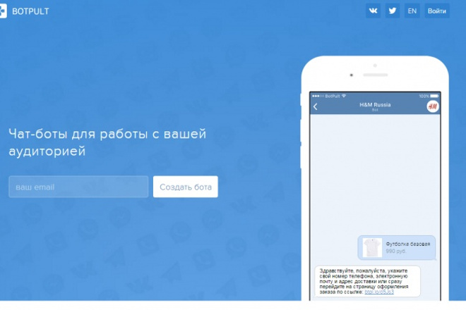 Vk боты, telegram боты 1 - kwork.ru