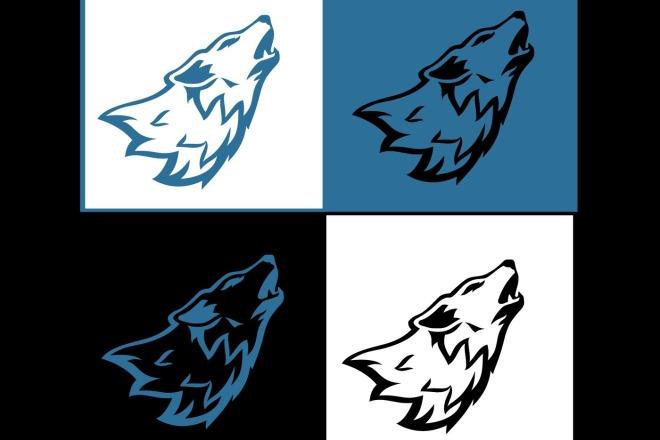 Создам логотип в векторе 8 - kwork.ru