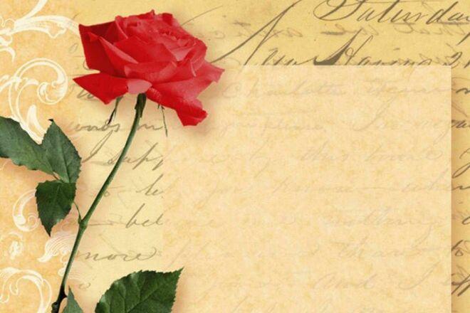 затем тема письма для поздравления с днем рождения списке актеров