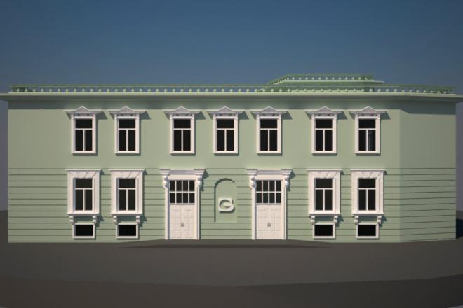 Предметная визуализация 12 - kwork.ru