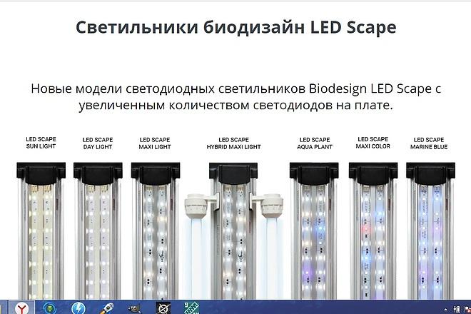Сверстаю сайт по макету 1 - kwork.ru