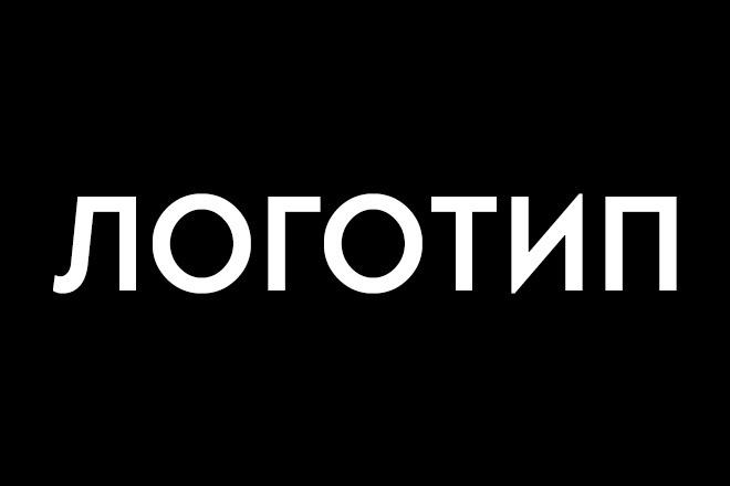 Логотип 9 - kwork.ru