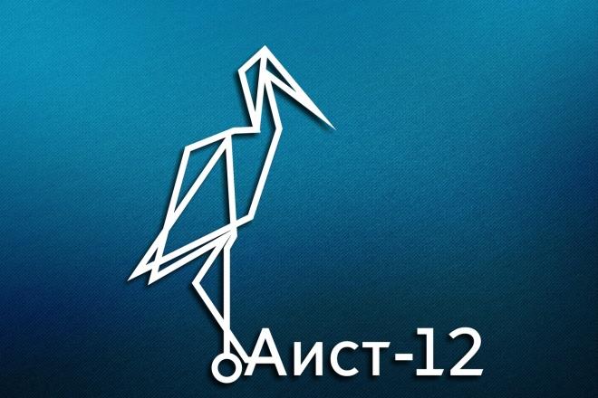 Логотип на ваш вкус 2 - kwork.ru