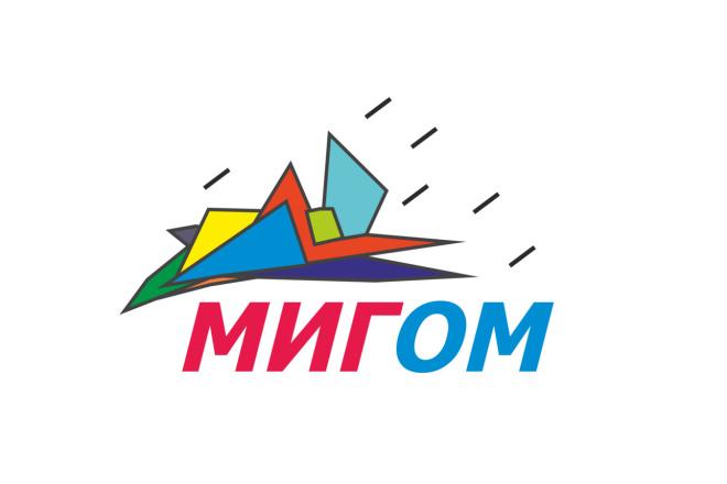 Логотип на ваш вкус 9 - kwork.ru