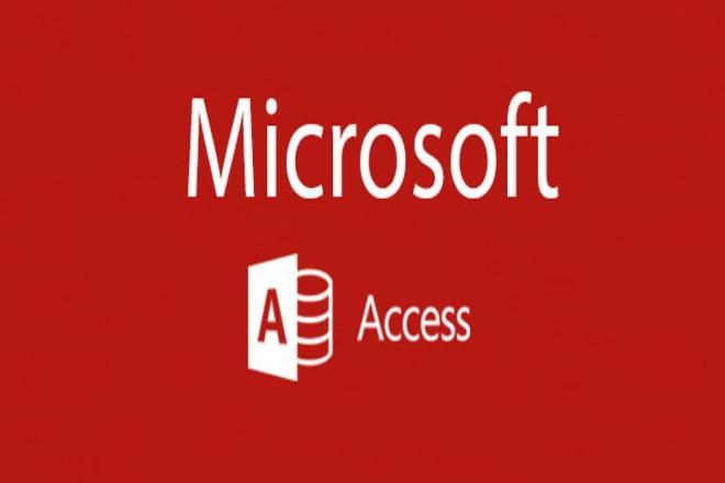 Разработка приложения ms Access любой сложности и функционалом 1 - kwork.ru