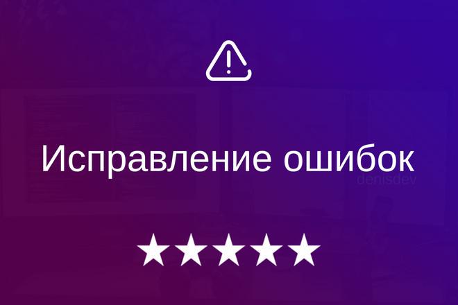 Редактирование текста, исправление ошибок 1 - kwork.ru
