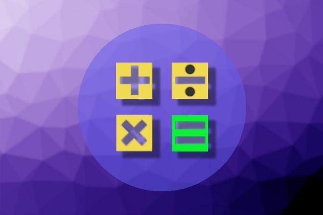 Создание онлайн-калькулятора 1 - kwork.ru