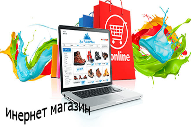 Наполнение товаром интернет-магазин 1 - kwork.ru