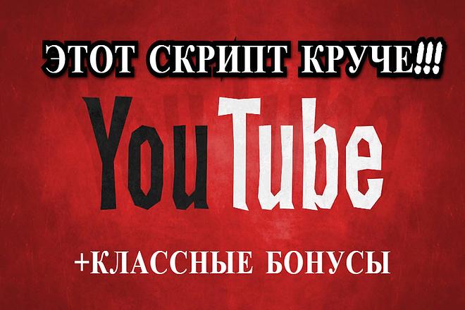 Видео сайт 1 - kwork.ru