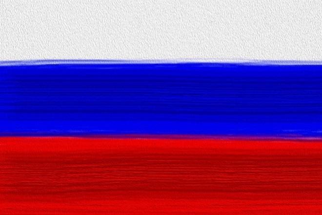 База предприятий России 1500000 1 - kwork.ru