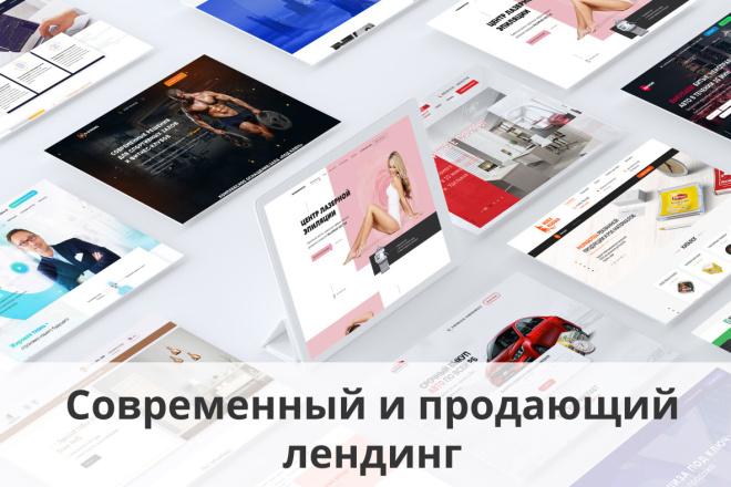 Разработаю качественный дизайн Landing page 15 - kwork.ru