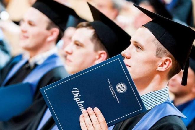 20 крауд ссылок по науке и образованию - Все комментарии уникальны 1 - kwork.ru