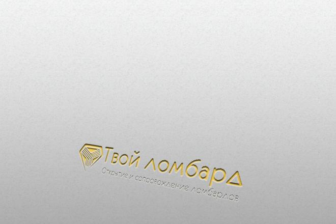 Разработаю логотип по Вашим запросам 3 - kwork.ru