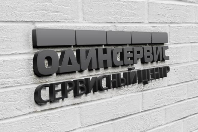 Разработаю логотип по Вашим запросам 4 - kwork.ru