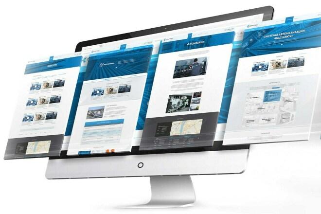 Адаптивный Landing Page под ключ 9 - kwork.ru