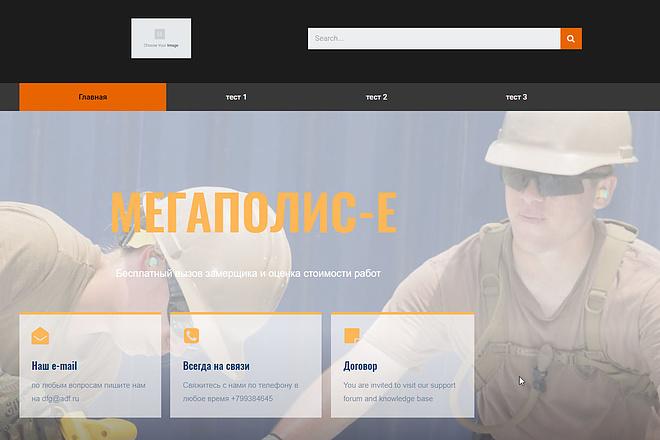 Адаптивный Landing Page под ключ 4 - kwork.ru