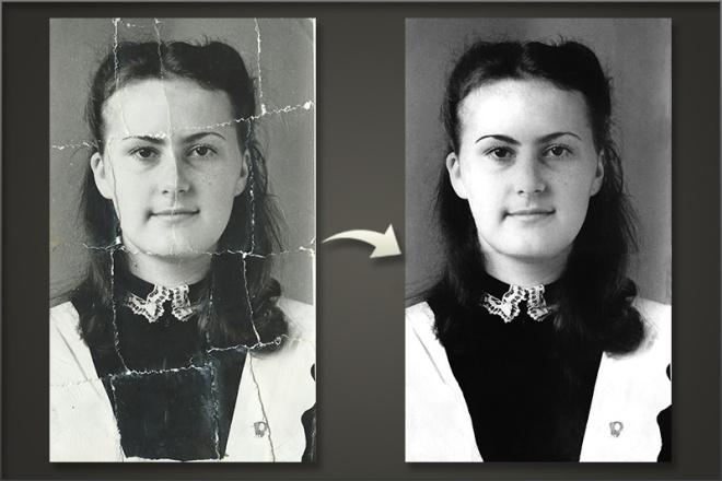 Реставрация старых фотографий 23 - kwork.ru