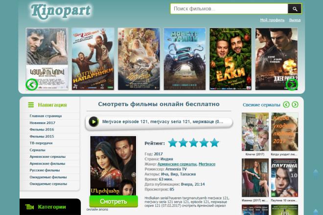 Скриншоты всей страницы и надписи на них до 20 снимков 1 - kwork.ru