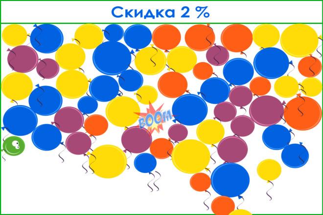 Исправлю игру на Construct 3 3 - kwork.ru