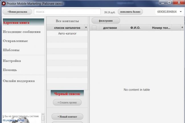 Разработаю приложение на Java+FX 12 - kwork.ru