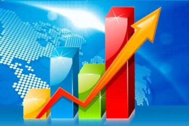 Проконсультирую по созданию и продвижению сайта для Вашего бизнеса 1 - kwork.ru