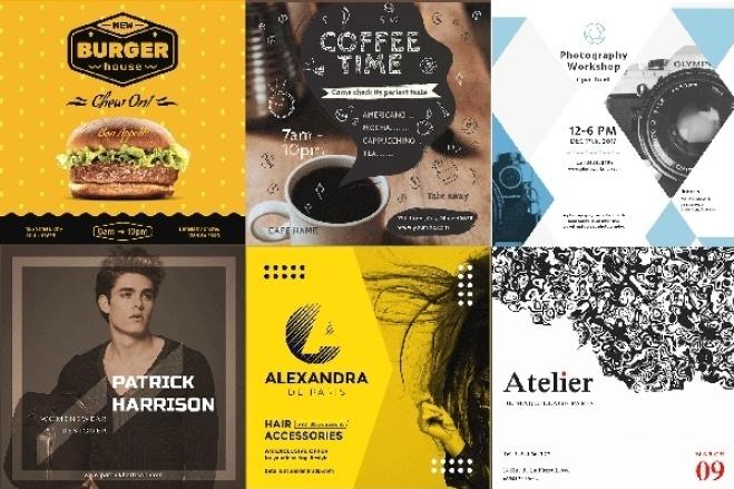 200 шаблонов оформления для соцсетей Instagram, Facebook и других 1 - kwork.ru