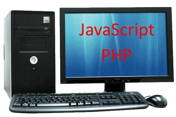 Скрипты JavaScript и PHP 1 - kwork.ru