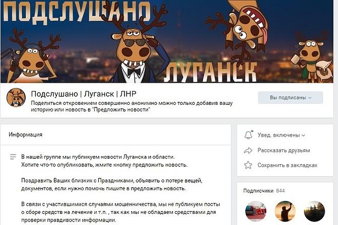 Оформление группы 21 - kwork.ru
