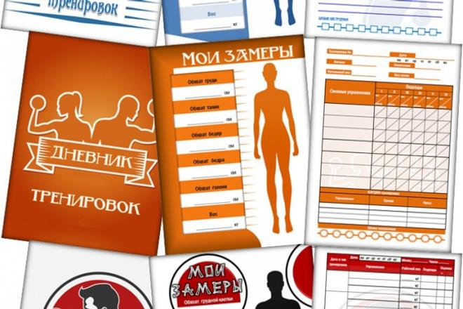 Разработаю дизайн блокнота, планера, ежедневника 1 - kwork.ru