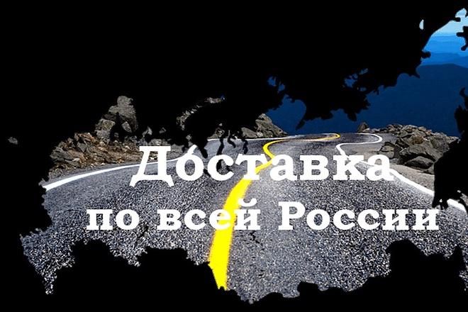 Ваш логотип по вашему рисунку 7 - kwork.ru