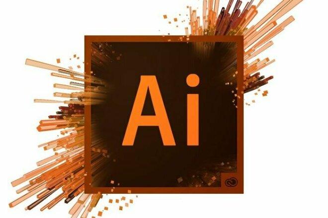 Перевиду изображение, фото или логотип любой сложности в векторе 4 - kwork.ru