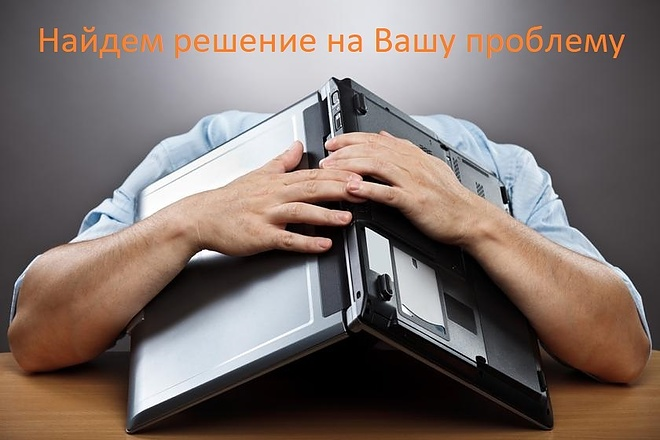 Анализ бизнес планов и start UP проектов 1 - kwork.ru