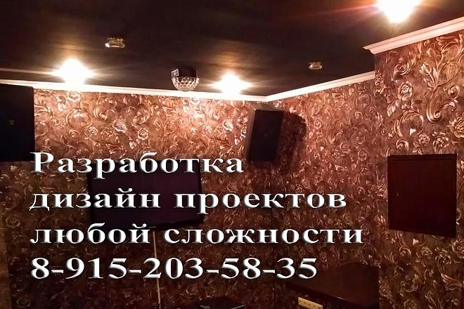 Оформление группы 6 - kwork.ru