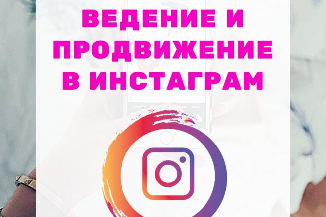 SMM-специалист, квалифицированный менеджер блогеров и таргетолог фото