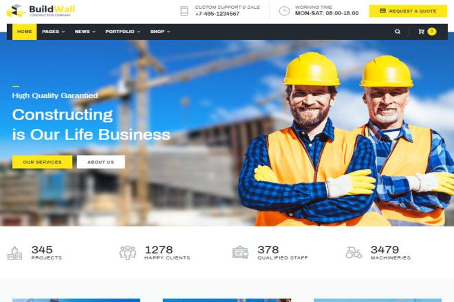 BuildWall - Шаблон сайта строительной компании на WordPress 10 - kwork.ru