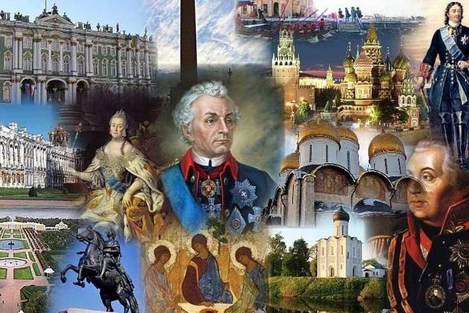 Подготовлю к экзамену по истории с нуля - 9 класс 1 - kwork.ru