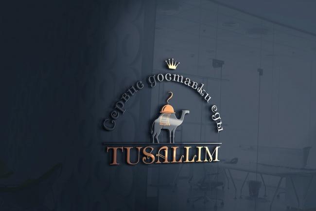 Создам уникальный логотип 24 - kwork.ru