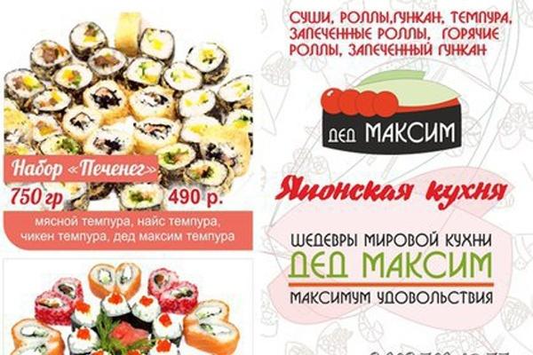 Дизайн- макет буклета, концепция 3 - kwork.ru