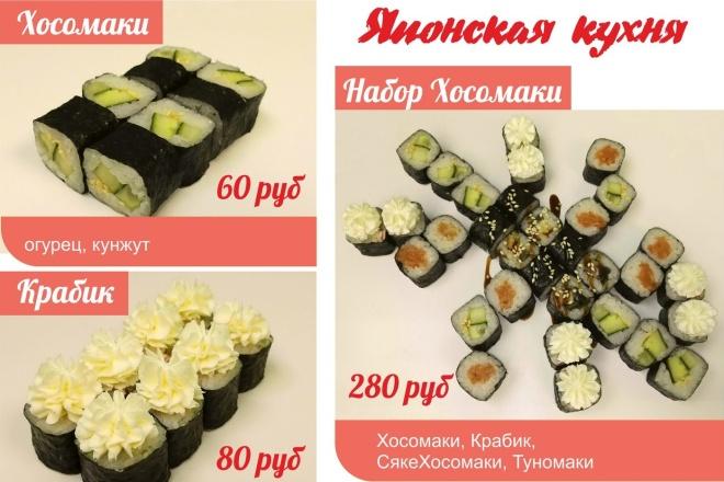 Дизайн- макет буклета, концепция 2 - kwork.ru