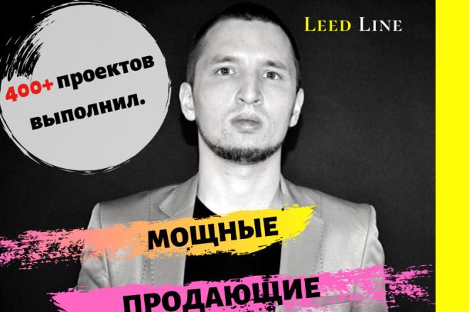 Назначение живых встреч по организациям 1 - kwork.ru