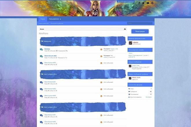 Установка и помощь с форумом на движке Xenforo v1, v2 + гарантия 2 - kwork.ru