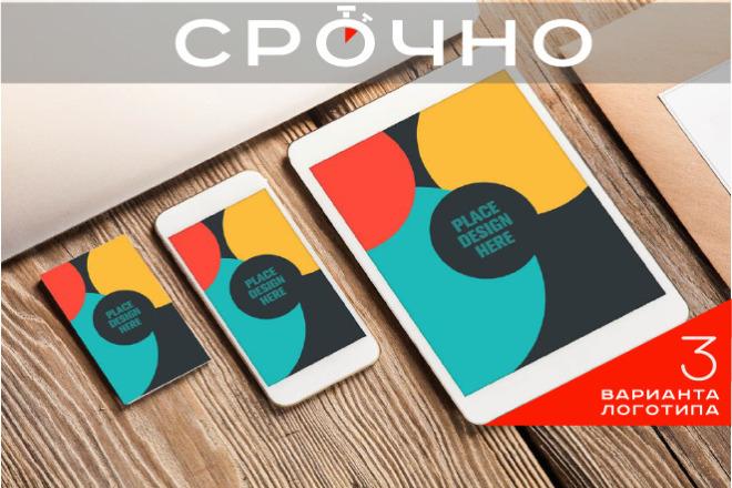 Логотип в высоком разрешении 11 - kwork.ru