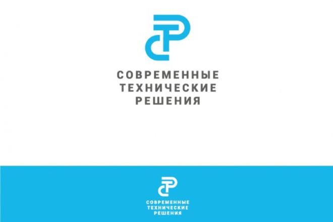 Логотип в высоком разрешении 2 - kwork.ru
