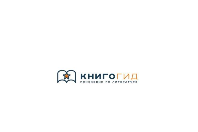 Логотип в высоком разрешении 5 - kwork.ru