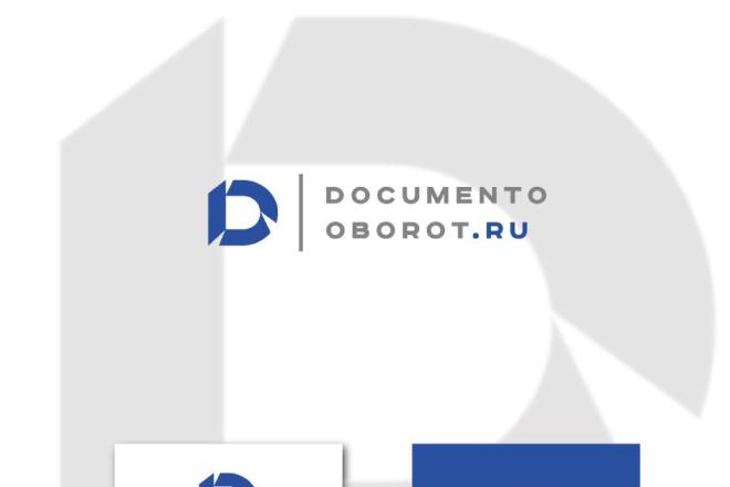 Логотип в высоком разрешении 6 - kwork.ru