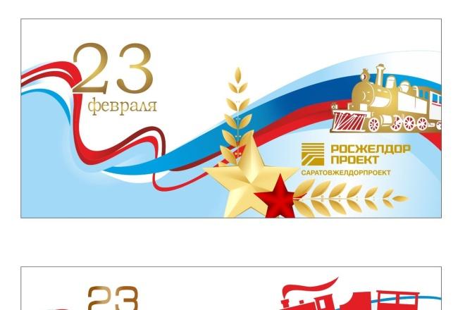 Сделаю открытку 123 - kwork.ru